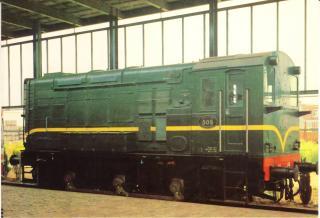 NS 508 (WD 70269)